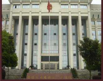 湖南岳阳-楼区人民法院