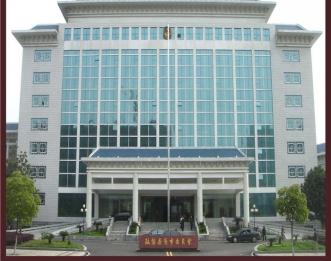 湖南岳阳-市政协办公大楼